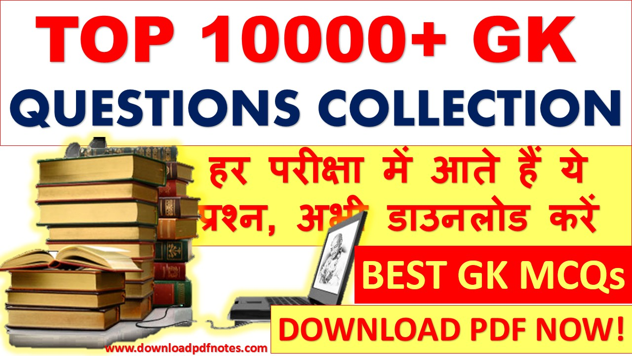 PDF] Practice Set: Best 10000+ GK Questions with Answers