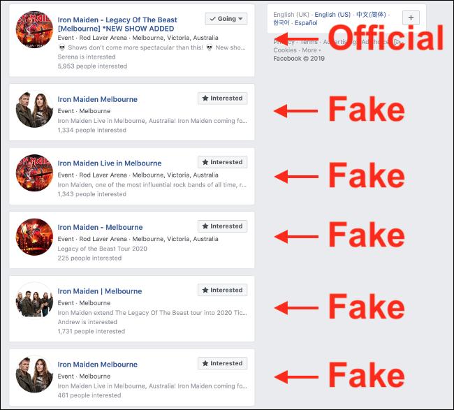تكرار الأحداث الخاطئة على Facebook