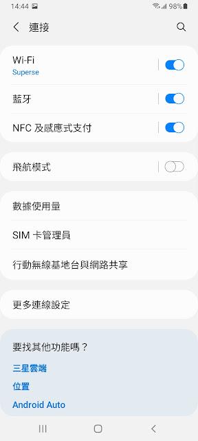 Samsung M12 大螢幕高電量 4G雙卡待機 音樂奇機 - 10