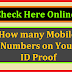 Check here How many Mobile Numbers on Your ID Proof Online @tafcop.dgtelecom.gov.in