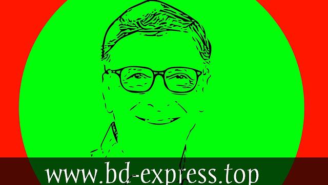 অন্তরের গল্প | www.bd-express.top/