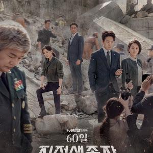 5 Drama Korea Terbaru Bulan Juli 2019