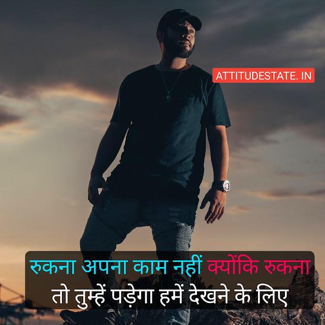 very sad attitude status in hindi