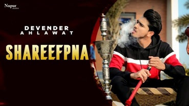 Shareefpna Lyrics - Devender Ahlawat