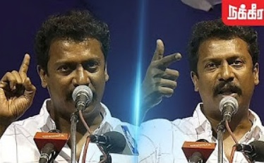 Very Inspiring Speech | Director Samuthirakani | 41st Chennai Book Fair