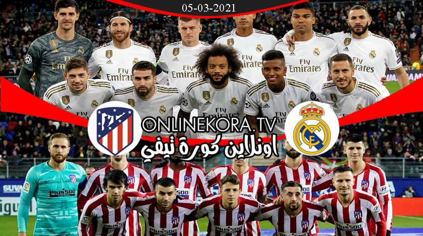 التشكيلة المتوقعة لريال مدريد ضد أتلتيكو مدريد يوم 07-03-2021 في الدوري الإسباني