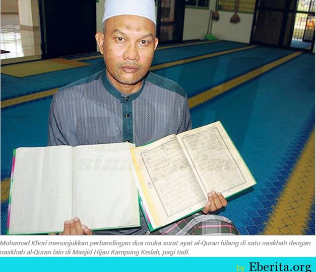 Masya Allah Makna Ayat Al Quran Yang Ghaib Di Parit Buntar Menceritakan Tentang Hari Kiamat Berita Agama Terbaru