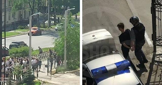Ножом в шею на уроке: ученик отомстил за строгость учительнице в Пермском крае