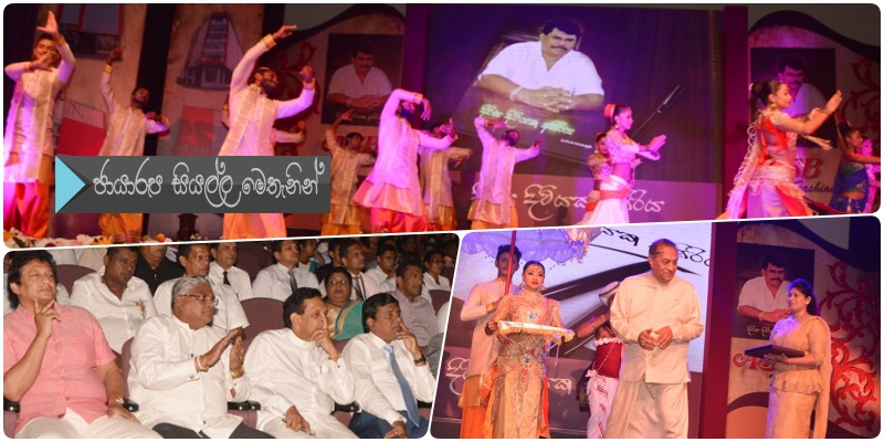 http://www.gallery.gossiplankanews.com/event/diriya-diviyaka-asiriya-book-launch.html