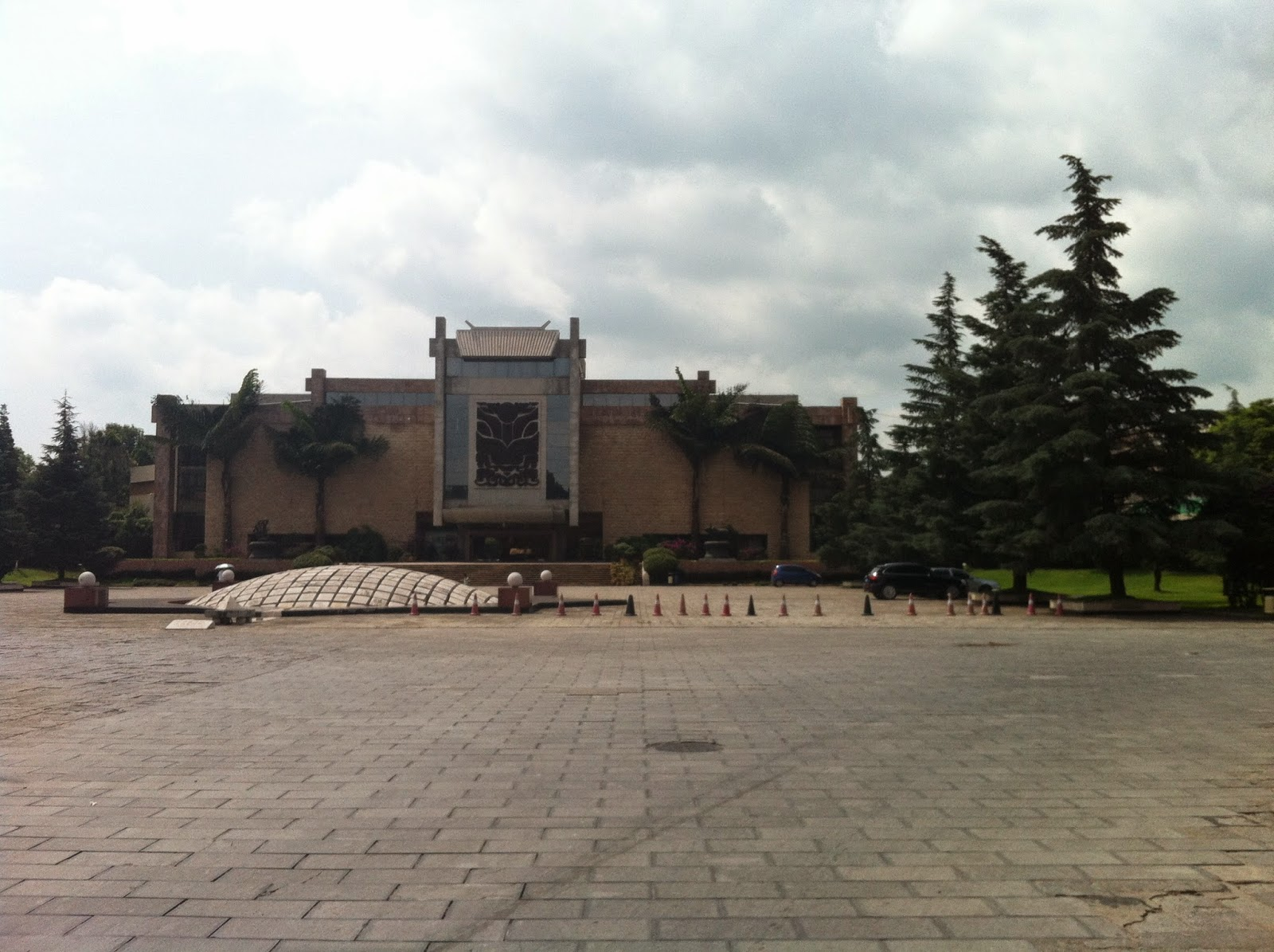The Outside of the Yunnan Nationalities Museum in Kunming, China