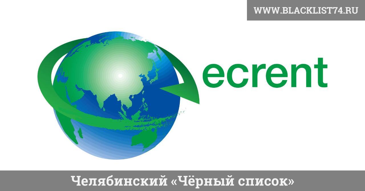 ECrent— компания поразработке программного обеспечения