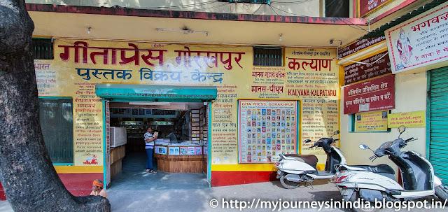 Gita Press Book Shop Swarg Ashram Rishikesh
