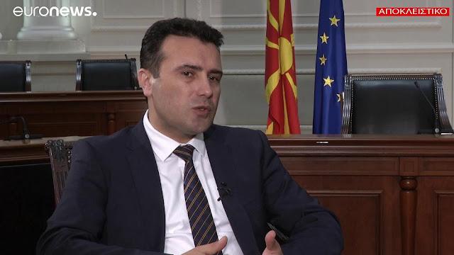 Ζάεφ: «Δεν υπάρχει λόγος αλλαγής» Συντάγματος (Βίντεο με ολόκληρη τη συνέντευξη στα ελληνικά)