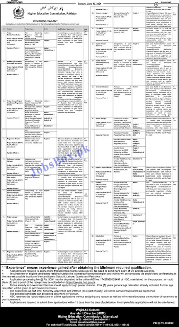 higher-education-commission-hec-jobs-apply-online