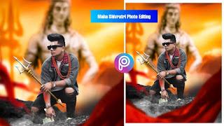 Shivratri photo, shivratri image, mahadev photo ,