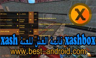 طريقة تركيب مود وقائمة الغش xashbox.2 او menu للعبة Half Life هاف لايف xash 3d للاندرويد برابط تحميل مباشر من ميديا فاير