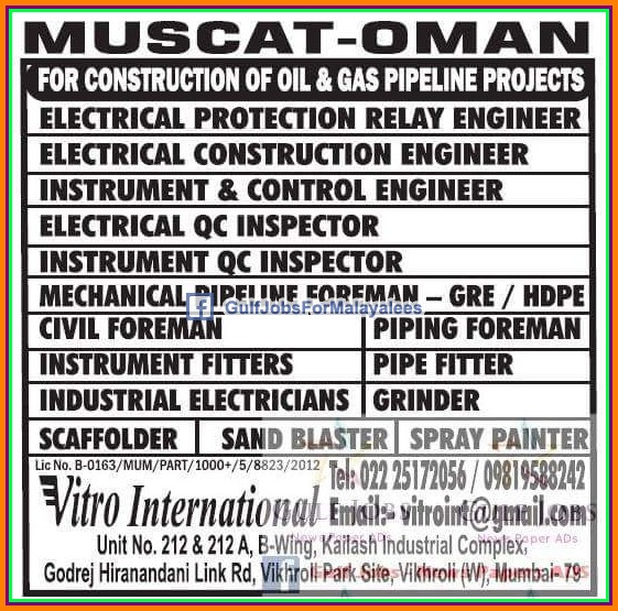 Oil & Gas Company jobs for Muscat, Oman - Gulf Jobs for
