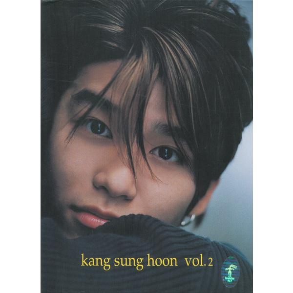 Kang Sung Hoon – Kang Sung Hoon Vol. 2