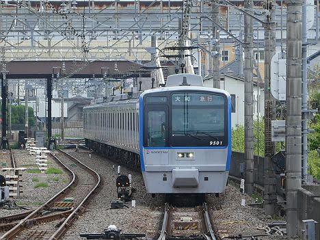 相模鉄道 急行 大和行き6 9000系幕