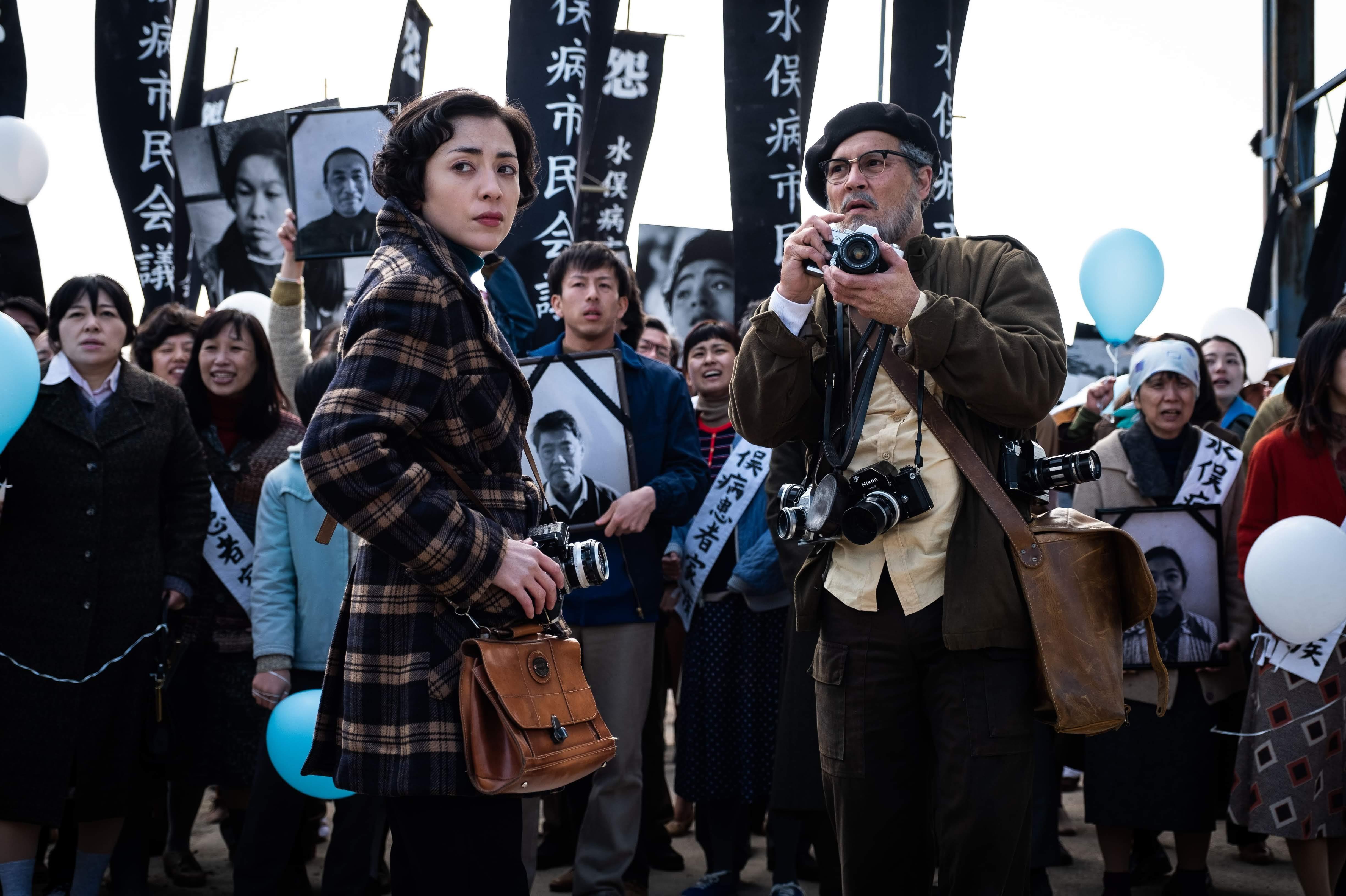 Minamata : 真田広之さんとジョニー・デップ共演の昭和の日本が舞台の問題作「水俣」のシュールなポスター ! !