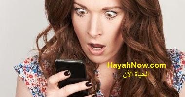 هواتف الايفون تمكنك من حظر المكالمات الآلية و الرسائل الاعلانية المزعجة