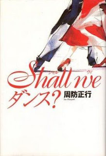 Shall We Dance?(Dansu Wo Shimasho Ka)