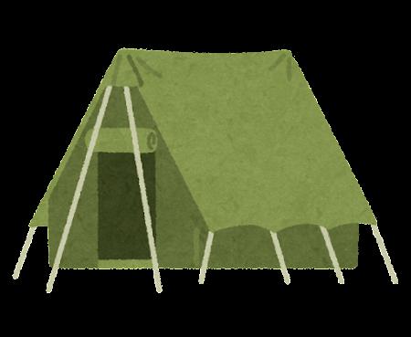 テントのイラスト(A型)
