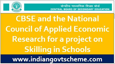 CBSE and the National Council of Applied Economic Research