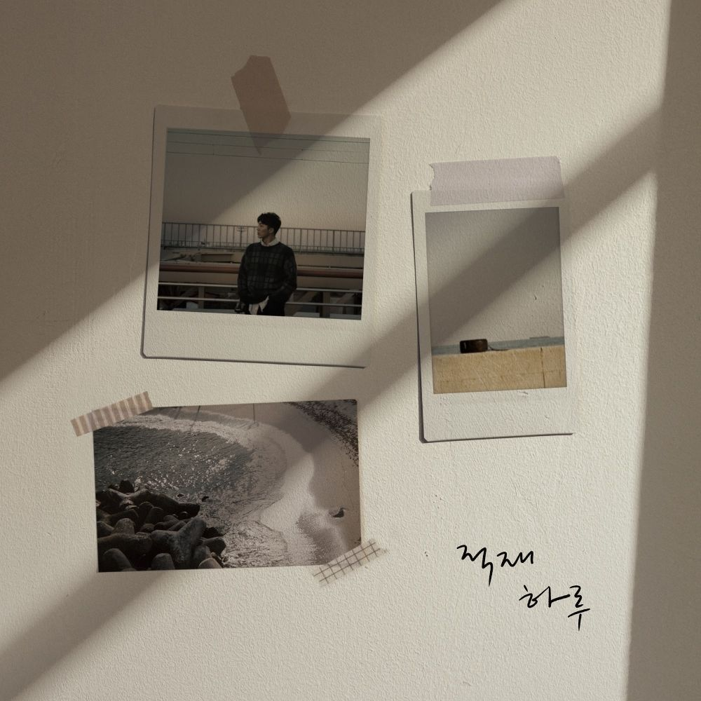 Jukjae – A Day – Single