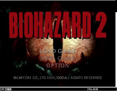 【N64】惡靈古堡2(生化危機2)+男女版攻略+密技!