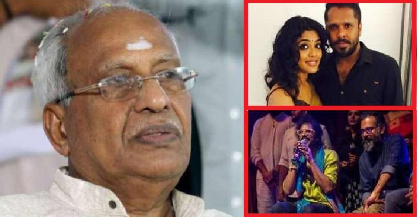 O Rajagopal MLA complains about Aashiq Abu and Rima Kallingal,www.thekeralatimes.com