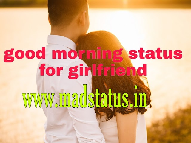 good morning status for girlfriend