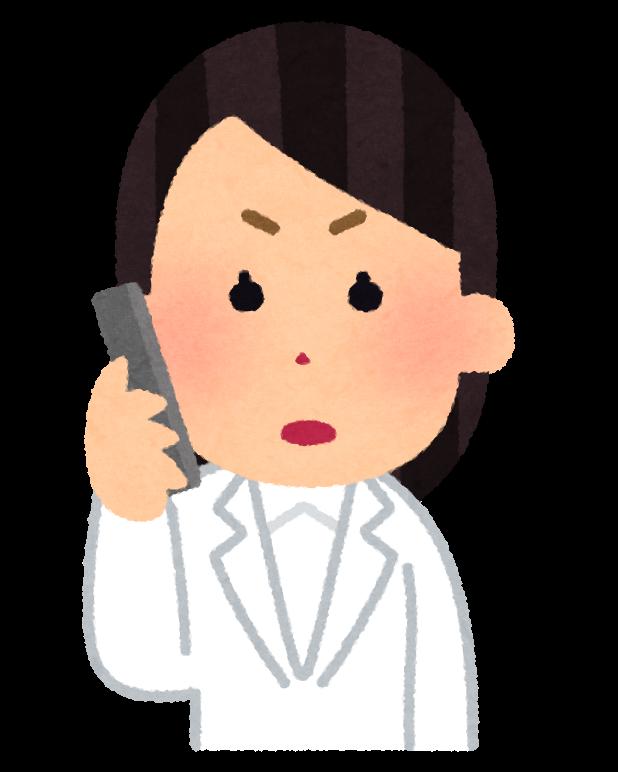 いろいろな表情の電話を掛ける医師のイラスト(女性) | かわいいフリー素材集 いらすとや