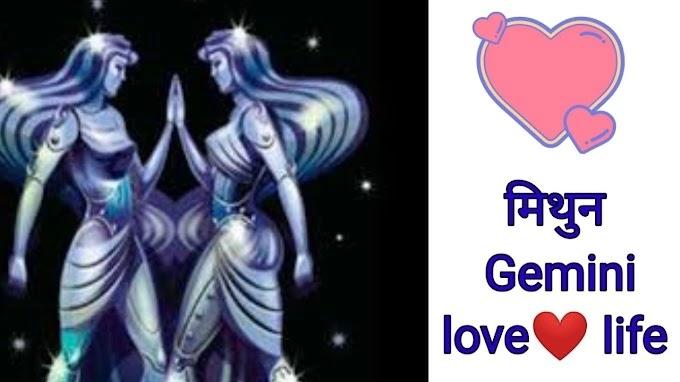 मिथुन राशि Gemini कैसी रहेंगी आपकी love life।।horoscop।।rashifal।।free tarot reading