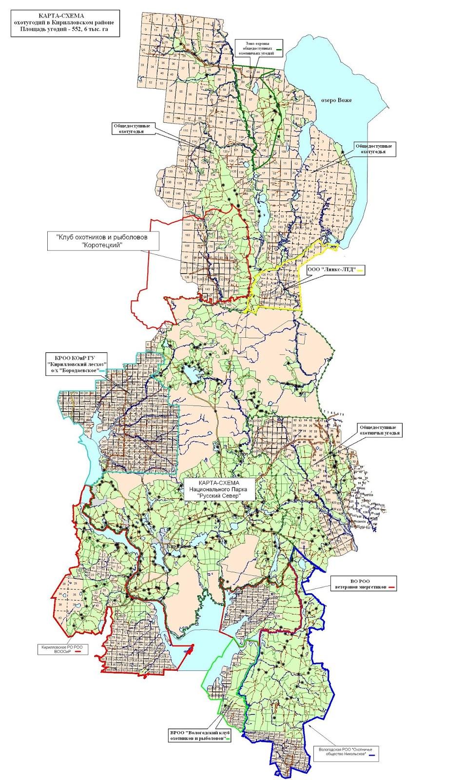 Карта охотугодий Кирилловского района