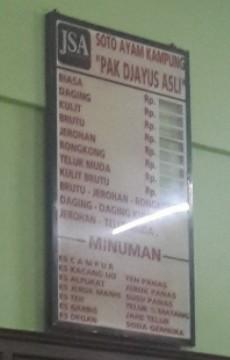 Tempat Makan Enak Di Manyar Surabaya – Lezat Soto Ayam Pak Djayus