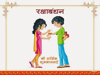 rakhi photo