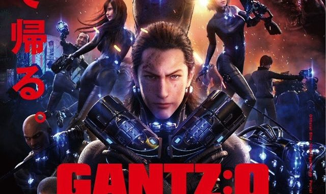 Gantz:o 2016 movie poster