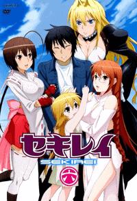 جميع حلقات الأنمي Sekirei S1 مترجم