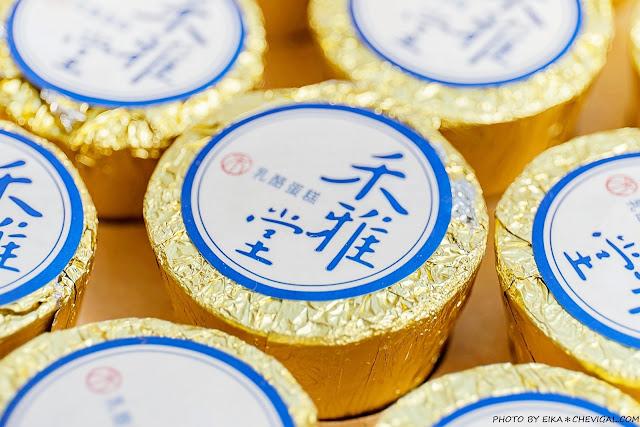 MG 6802 - 熱血採訪│台中超隱密老字號禾雅堂乳酪蛋糕,金色鋁箔包裹醇香乳酪,還有限定巧克力與抹茶口味新發售