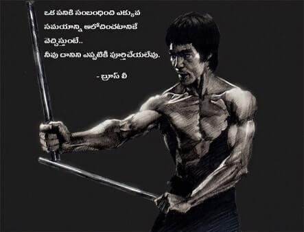 Good Telugu Love Quotes