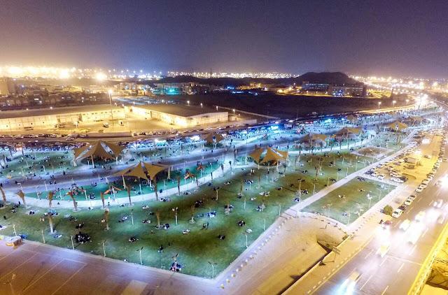 حديقة الحسينية
