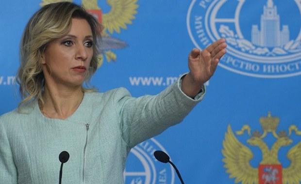 زاخاروفا: روسيا ستواصل محاربة الإرهاب في سورية حتى القضاء عليه