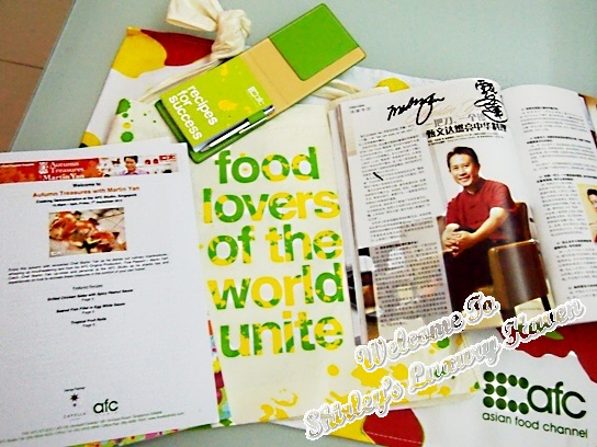 afc cooking studio martin yan goodie bag