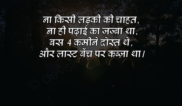best friend quotes for whatsapp