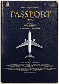 Passport Malayalam movie, mallurelease