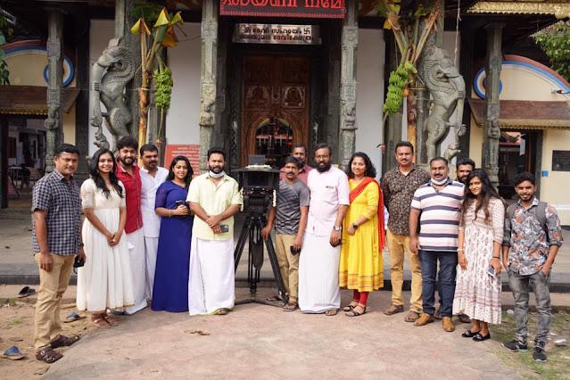 Khali Purse of Billionaires Malayalam movie, mallurelease