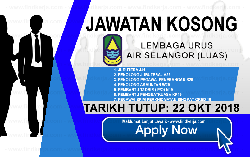 Jawatan Kerja Kosong LUAS - Lembaga Urus Air Selangor logo www.ohjob.info www.findkerja.com oktober 2018