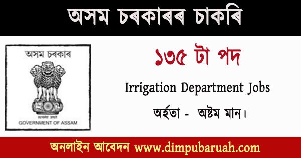 Irrigation Department Jobs 2021