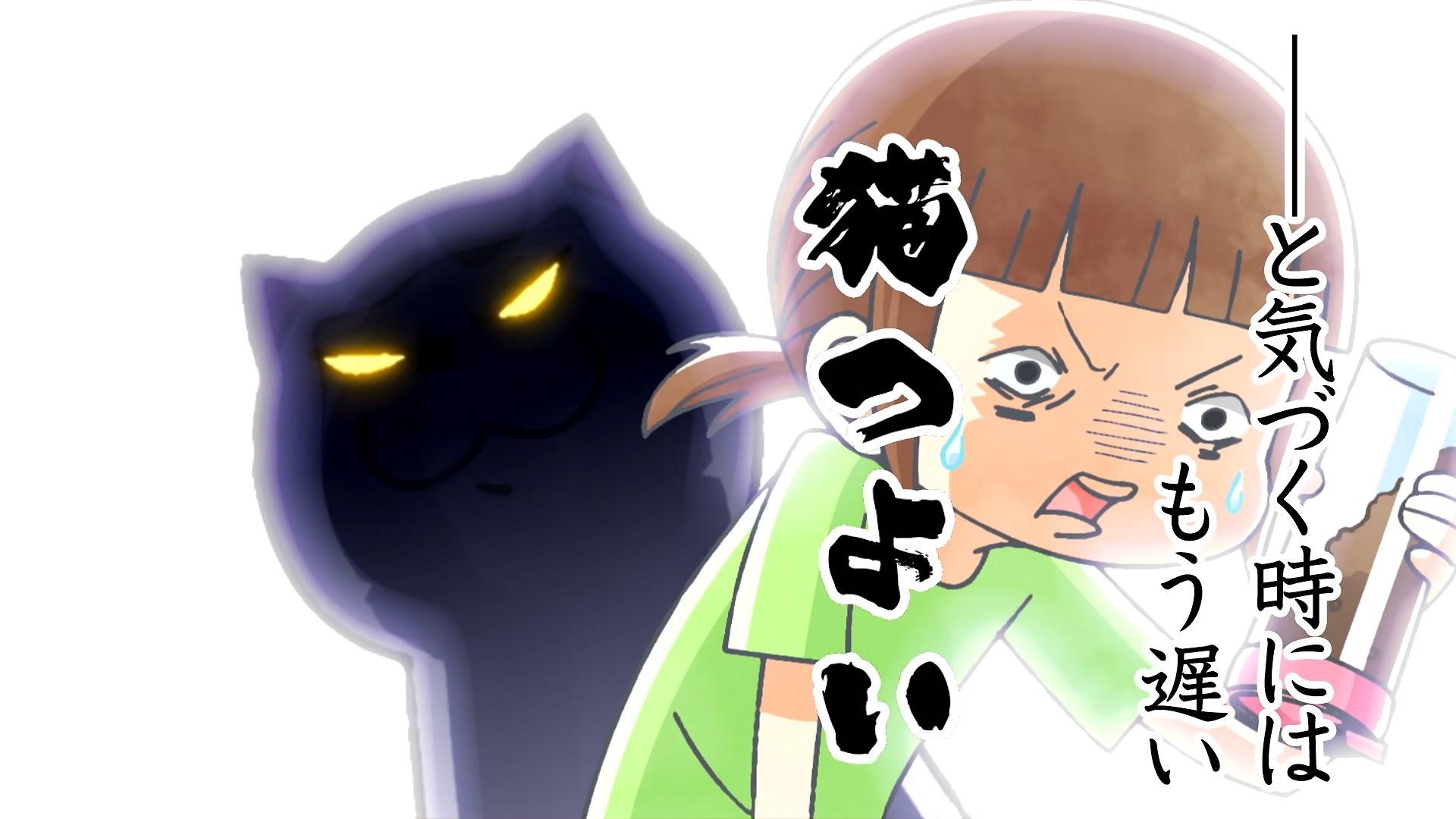 Inu to Neko Docchi mo Katteru to Mainichi Tanoshii Episode 19 Subtitle Indonesia